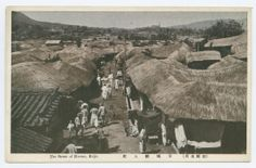 """""""The Street of Korean, Keijo"""" 1918-1933 East Asia Images, Imperial Postcard Collection, Lafayette College."""