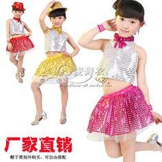 Современный детский костюм