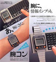 Seiko UC-2000 (1984)