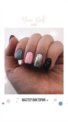 Discover cute and easy nail art designs for all occasions. Find inspiration for Easter, Halloween and Christmas and create your next nail art design. Trendy Nail Art, Stylish Nails, Shellac Nails, Diy Nails, Manicure Ideas, Gel Manicure, Stiletto Nails, Coffin Nails, Sparkle Nails