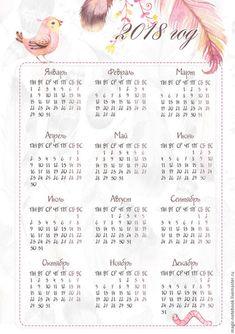 """Иллюстрации ручной работы. Заказать Коллекция страничек для ежедневника """"Пернатые"""".. Анастасия Никулина. Ярмарка…"""