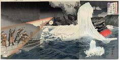 New item in my etsy shopBattle of Port Arthur Japanese Torpedo boat destoyers attack a Russian Battleship - copy of Japanese woodblock print. by PanchromaticaDesigns. Find it here http://ift.tt/29sXsn0