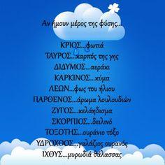 April Zodiac Sign, Zodiac Signs, Midnight Sky, Horoscope, Astrology, Wedding Dress, Funny Memes, Quotes, Vocabulary