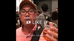 After many successful  Global Tours to introduce 888 Lucky Beers or 888 Lucky IPA to craft beers lovers  in 1st Taipei Taiwan ; 2nd Shanghai China ; 3rd Chongqing China; 4th Costa Rica ; 5th London England ; 6th Stockholm Sweden ; 7th Berlin Germany ; 8th Mexico City Mexico ; 9th Nuremberg Germany; 10th Tokyo Japan  888 LUCKY IPA and 888 Pilsner will be available for sale at your local whole foods markets in all 50 states of USA  including Washington DC and at Whole Foods Markets in Canada…