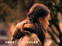 梁静茹 - 分手快乐(HQ_高清)MV