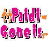 Ένα γράμμα μια ιστορία: 24 έμμετρα παραμύθια. by Paidi-Goneis.gr - issuu Calm, Profile, User Profile