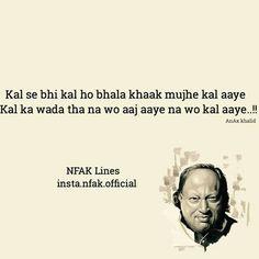 Na jaane tum kab aaoge Nfak Quotes, Sufi Quotes, Islamic Quotes, Qoutes, Nfak Lines, Nusrat Fateh Ali Khan, Hindi Shayari Love, Sufi Poetry, Bridal Makeup Looks