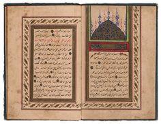 manishtama: Illuminated Islamic Manuscript