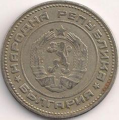 Motivseite: Münze-Europa-Südosteuropa-Bulgarien-ЛЕВ-0.20-1974-1990
