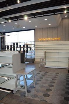 Πατητη τσιμεντοκονια / Lava finish by www.evomat.com