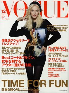 Daria Strokous featured on the Vogue Japan cover from December 2013