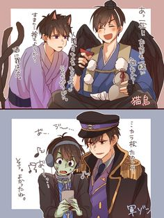 pixiv is an illustration community service where you can post and enjoy creative work. A large variety of work is uploaded, and user-organized contests are frequently held as well. Osomatsu San Doujinshi, Ichimatsu, Touken Ranbu, Fujoshi, Dog Love, Manga Anime, Chibi, Super Cute, Kawaii