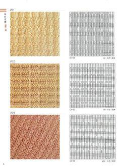 Knitting patterns book 300 - Ewa P - Picasa Webalbums