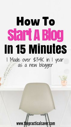 Want to start a blog and start monetizing? This how to guide will help you. start a blog l make money blogging l blogging ideas l side hustles l passive income l extra money l blogging content l blog optimization
