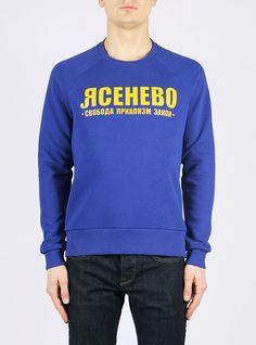 gosha gazinskaya streetwear brand russia yasenevo blue sweatshirt    Свитшот Ясенево MW – Каталог