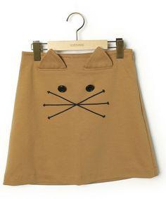 I am I (アイアムアイ)の古着「刺繍スカート(スカート)」|ブラウン
