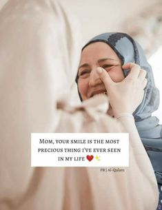 Cute Love Quotes, Love My Parents Quotes, Mom And Dad Quotes, Mom Quotes From Daughter, Father Quotes, Pretty Quotes, Best Islamic Quotes, Quran Quotes Love, Quran Quotes Inspirational