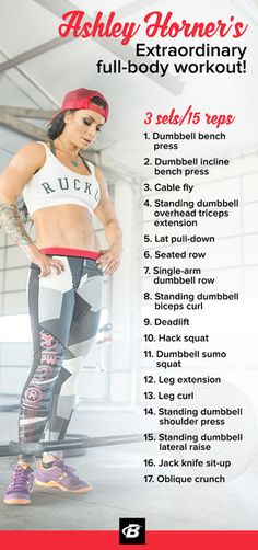 """Looking for a great full-body workout? Try this killer sweat session from elite athlete and trainer Ashley Horner's """"Becoming Extraordinary"""" fitness plan!"""