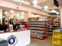 Singapore's Gim Hin Lee Pte Ltd is a popular retail baking store. Read about them here!