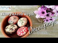 Πασχαλινά αυγά με την τεχνική του ντεκουπάζ ( Decoupage ), με δύο τρόπους!!! Decoupage, Easter Wreaths, Easter Crafts, Easter Eggs, Origami, Projects To Try, Food, Easter Activities, Essen