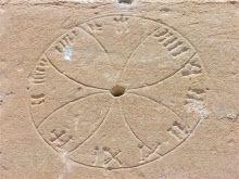 LA ESPAÑA DE LOS TEMPLARIOS: simbología medieval