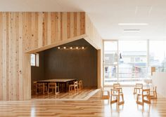 The Leimond Nursery School in Japan, which was designed by Archivision Hirotani Studio.