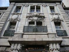 Kaigan Building