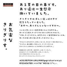 DSきりぎりす (DS-kirigirisu)