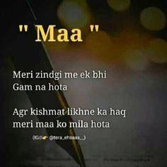 Quotes and Whatsapp Status videos in Hindi, Gujarati, Marathi Daughter Quotes In Hindi, Parents Quotes From Daughter, Love My Parents Quotes, Father Quotes In Hindi, Maa Quotes, Hindi Quotes, Marathi Quotes, Poetry Quotes, Good Relationship Quotes