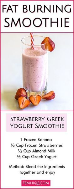 8 Fat Burning Detox Smoothie Drinks - These fat cutter drinks will melt stubborn belly fat even when your sleeping.
