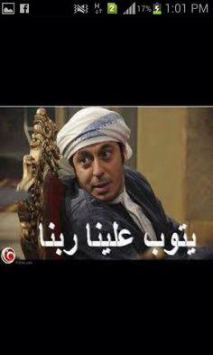 Mostafa sha3ban