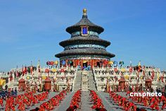 the temple of heaven facts - Google Search