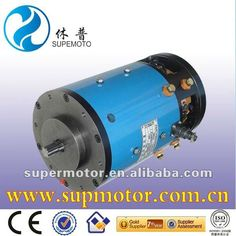11kw 144V electric car dc motor