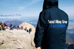 Beginner's Guide | Seoul Hiking Group