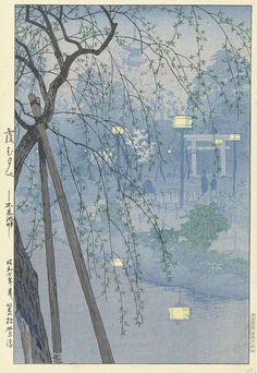 Hazy evening at Shinobazu Pond, Ueno Park, Tokyo Author: Kasamatsu, Shiro (Japan, Date: 1932 Japanese Art Prints, Japanese Artwork, Japanese Painting, Art Asiatique, Art Japonais, Japan Art, Woodblock Print, Chinese Art, Landscape Art