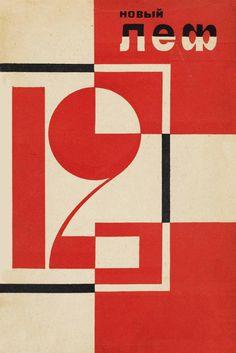 "design-is-fine: "" Alexander Rodchenko, cover design for Novyj LEF / New LEF, Journal of the Left Front of the Arts, 1927. Russia. Via Venator Hanstein """