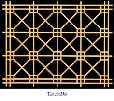 Shokkō pattern
