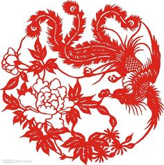 Chinese Paper-cut Art.