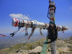 Cumbre Cerro Uritorco, Capilla del Monte, Córdoba, Argentina
