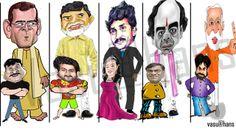 Real world politics Vs Reel world politics http://www.thehansindia.com/posts/index/2014-04-26/Real-world-politics-Vs-Reel-world-politics-93208