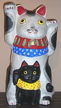 Sawafuji HanJiro work beckoning cat