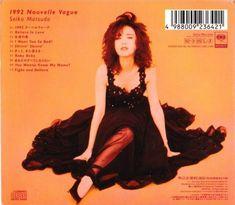 1992 Nouvelle Vague | Seiko Ma...