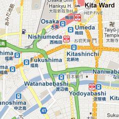 Umeda, Osaka, Japan