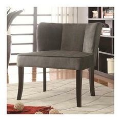Flared Back Accent Chair in Charcoal Gray | Nebraska Furniture Mart