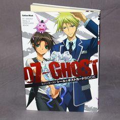 07-Ghost sticker & Postcard book Japan Japanese Anime Manga -150
