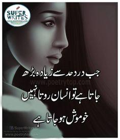 "Urdu Quotes Life Love ""Best Quotes in Urdu SMS images beautiful design Urdu Quotes With Images, Inspirational Quotes In Urdu, Best Quotes In Urdu, My Dad Quotes, Sad Life Quotes, Reality Quotes, True Quotes, Sufi Poetry, Love Poetry Urdu"