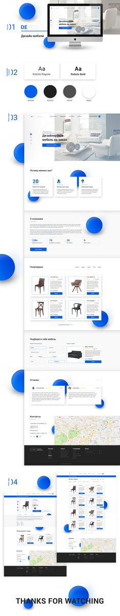 DeRov Web Site