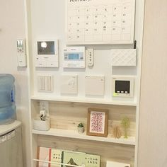 Glass Blocks, Home Organization, Bathroom Medicine Cabinet, Projects To Try, New Homes, Interior, House, Furniture, Home Decor