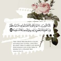 Allah swt will lead the believers to straight path.