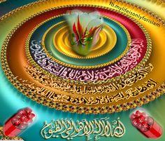 DesertRose,;,ياواهب النور والانعام، تبارك اسمك ياذاالجلال والاكرام، أنت وليي في الدنيا والآخرة، اللهم ياحنان يامنان، اسألك بعزك الذي لا يرام، وبملكك الذي لا يضام وبنورك الذي ملأ أركان عرشك، وبقدرتك التي قدرت بها علي جميع خلقك أن تجمعنا بنبينا محمد (صلى الله عليه وسلم) ياربنا في أعلى مقام وارزقنا يامولانا في جواره حسن الختام، وعلى آله هداة السلام، وأصحابه السادة الأعلام، وأزواجه الطاهرات الكرام، ويسر لنا أمورنا مع الراحة لقلوبنا وأبداننا والسلامة والعافية في ديننا ودنيانا وآخرتنا يا أرحم…